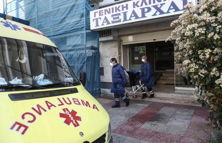 """Γιατρός θετικός στον κoροναϊό εξέτασε 50 ασθενείς στην κλινική """"Ταξιάρχαι"""""""
