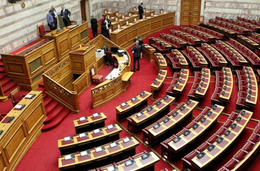 Ερώτηση βουλευτών  του ΣΥΡΙΖΑ για το voucher στους επιστήμονες