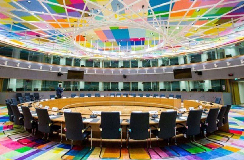Eurogroup: Συνεδριάζει για  μέτρα στήριξης νοικοκυριών και επιχειρήσεων