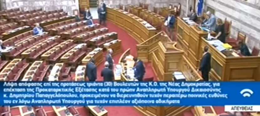 Ποιοι βουλευτές επιχείρησαν να συγκαλύψουν το λάθος Καλογιάννη – Διάλογοι σοκ που ευτελίζουν τη Βουλή (vid)