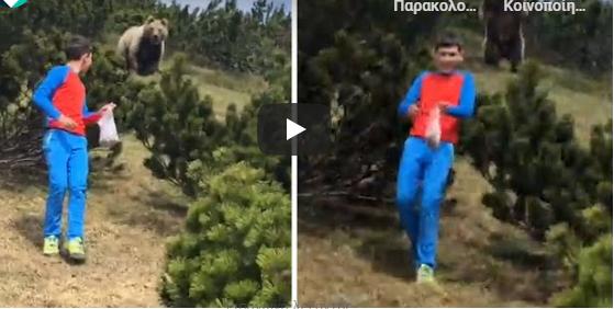 12χρονος έπεσε πάνω σε αρκούδα – Η συνέχεια είναι απίστευτη (vid)