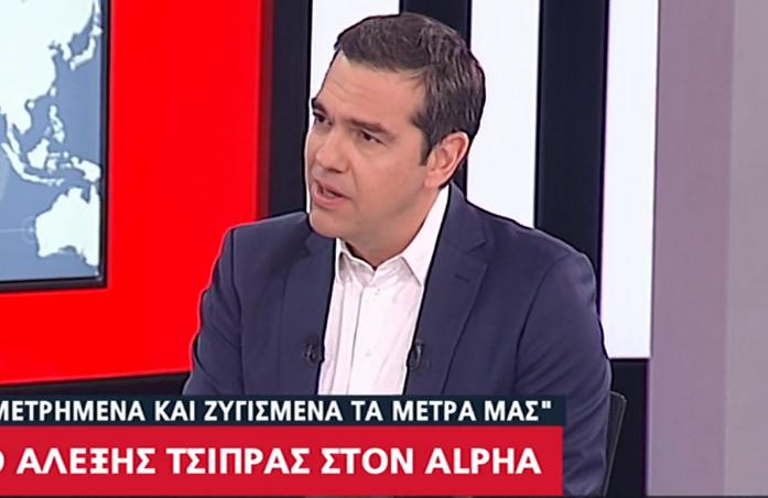 LIVE O Αλέξης Τσίπρας στον Alpha