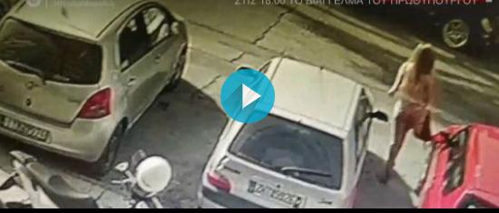 Βίντεο ντοκουμέντο από την επίθεση με βιτριόλι σε 34χρονη (vid)