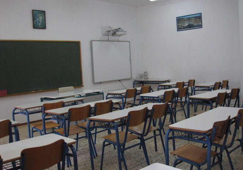 Νέο πλαίσιο για τη σύγχρονη εξ αποστάσεως εκπαίδευση λόγω κοροναϊού από το υπ. Παιδείας