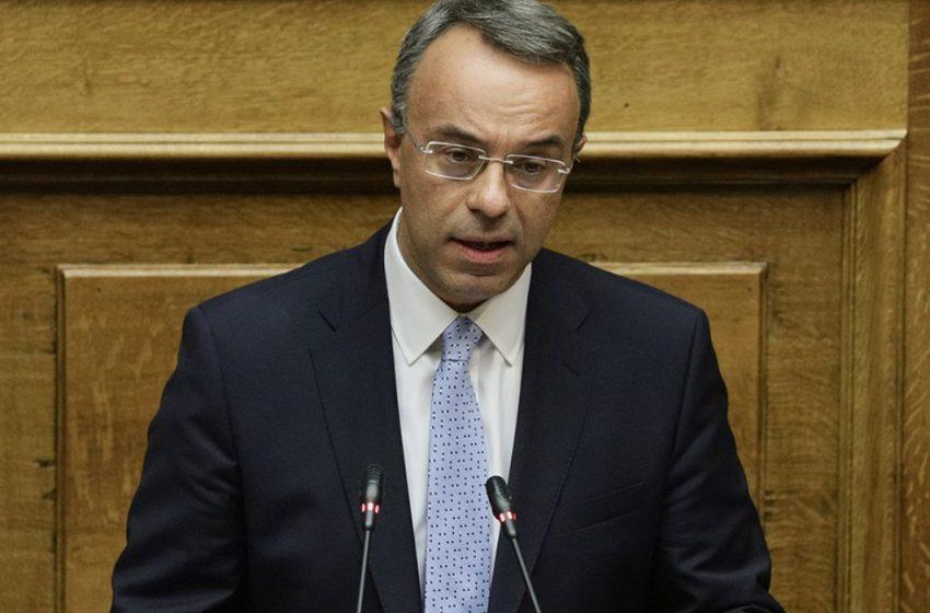 """""""Η Ελλάδα σημείωσε την καλύτερη επίδοση στην ΕΕ εμφανίζοντας τη μικρότερη οικονομική πτώση"""""""