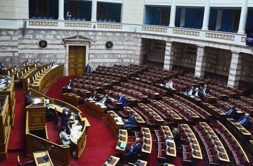 Ερχονται στη Βουλή την προσεχή εβδομάδα οι συμφωνίες με Ιταλία και Αίγυπτο για την ΑΟΖ