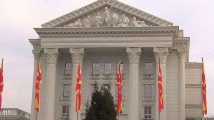 Β. Μακεδονία: Συγνώμη και απόσυρση γραμματοσήμου με τον χάρτη της φασιστικής Κροατίας