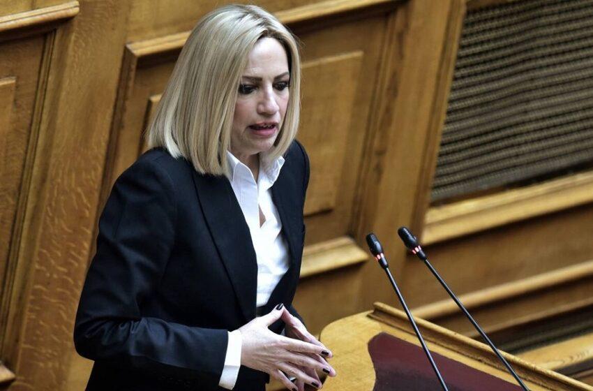 Φ. Γεννηματά: Η Τουρκία δεν καταλαβαίνει με δηλώσεις, αλλά με κυρώσεις