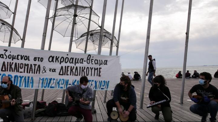 Μουσική διαμαρτυρία καλλιτεχνών στη Νέα Παραλία Θεσσαλονίκης