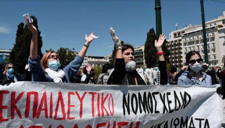 Συγκέντρωση εκπαιδευτικών και φοιτητών στο Σύνταγμα ενάντια στο νομοσχέδιο Κεραμέως