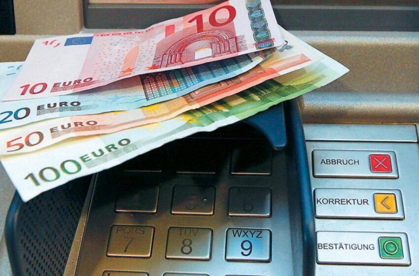 Επίδομα 534 ευρώ: Πότε θα γίνουν οι πληρωμές για τον Φεβρουάριο