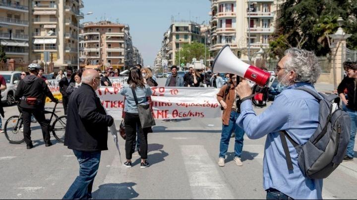Κινητοποίηση εκπαιδευτικών έξω από το ΥΜΑΘ στη Θεσσαλονίκη
