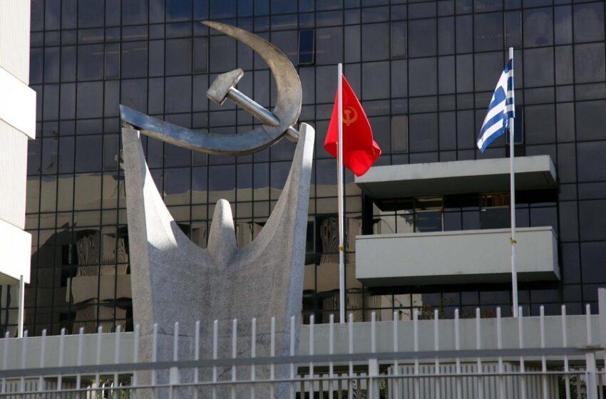 ΚΚΕ: Η πώληση του 49% του ΔΕΔΔΗΕ θα πολλαπλασιάσει το ενεργειακό κόστος και θα φέρει νέα βάρη στα εργατικά – λαϊκά στρώματα