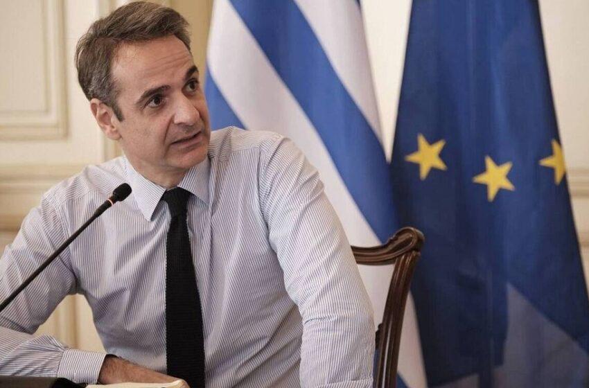 Τηλεδιάσκεψη Μητσοτάκη με τραπεζίτες – Εκτίμηση για παροχή ρευστότητας 16 δισ. ευρώ