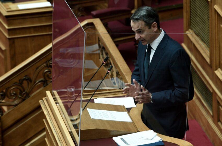 Φωτιές:Ο Μητσοτάκης θα ενημερώσει τη Βουλή στις 25 Αυγούστου