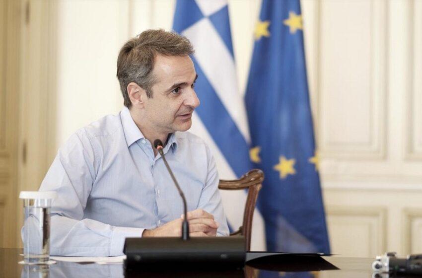 """Κ. Μητσοτάκης: """"Η Ελλάδα έχει σήμερα μια εντελώς διαφορετική εικόνα"""""""