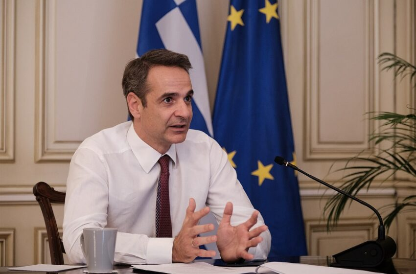 Ολοκληρώθηκε η διεθνής τηλεδιάσκεψη για παροχή βοήθειας στον Λίβανο – Τι είπε ο Πρωθυπουργός