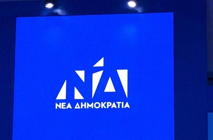 Η ΝΔ άλλαξε λογότυπο για να τιμήσει νοσηλεύτριες και νοσηλευτές