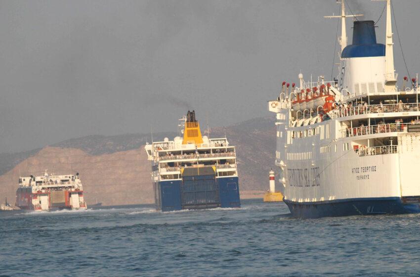 Από Δευτέρα επιτρέπονται οι μετακινήσεις πολιτών και προς τα υπόλοιπα νησιά της χώρας