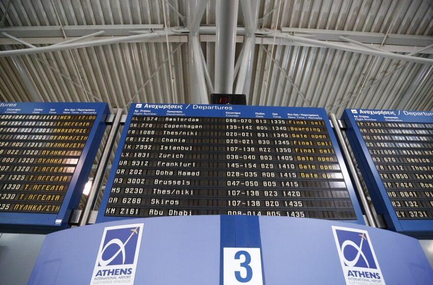 Για ποιες χώρες επεκτείνεται η αναστολή πτήσεων από και προς την Ελλάδα