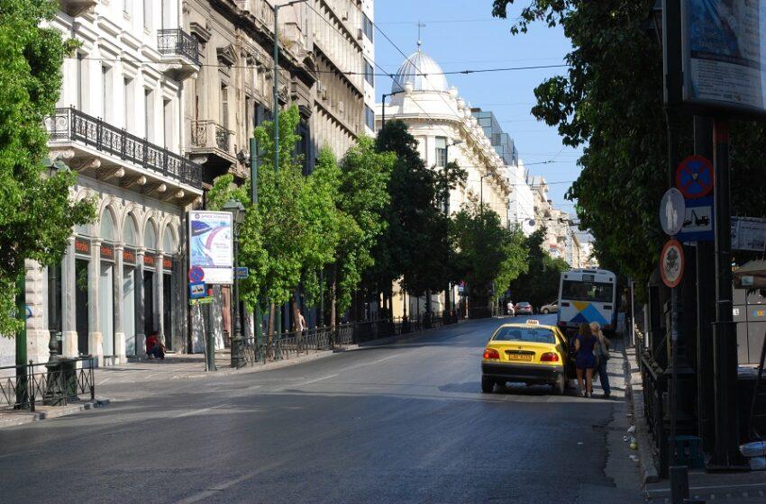 """Έκτακτο απαγορευτικό μετακίνησης οχημάτων στο κέντρο της Αθήνας για λόγους… δημόσιας υγείας και """"μεγάλου περιπάτου""""!"""