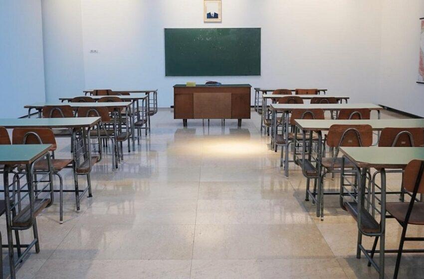 Σενάρια για άνοιγμα των σχολείων στις 14 Σεπτεμβρίου