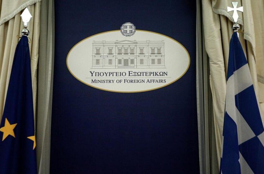 ΥΠΕΞ: Η Ελλάδα χαιρετίζει τη συμφωνία Μπαχρέιν –Ισραήλ