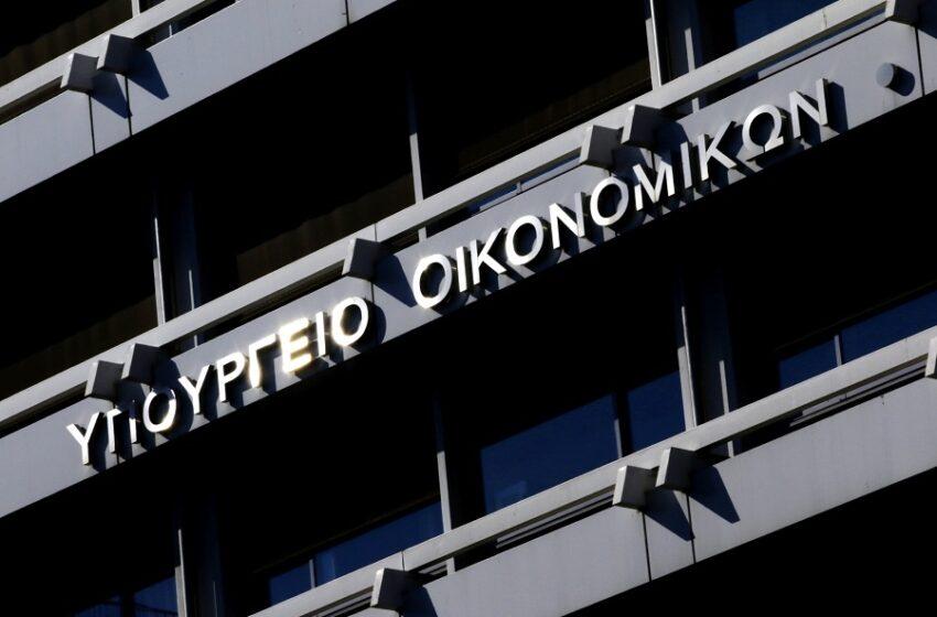 ΥΠΟΙΚ: Πρωτογενές έλλειμμα 1,516 δισ. ευρώ στο τετράμηνο