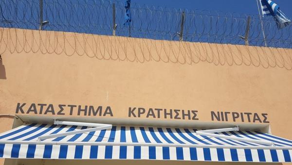 Αστυνομική επιχείρηση και συλλήψεις στις φυλακές Νιγρίτας