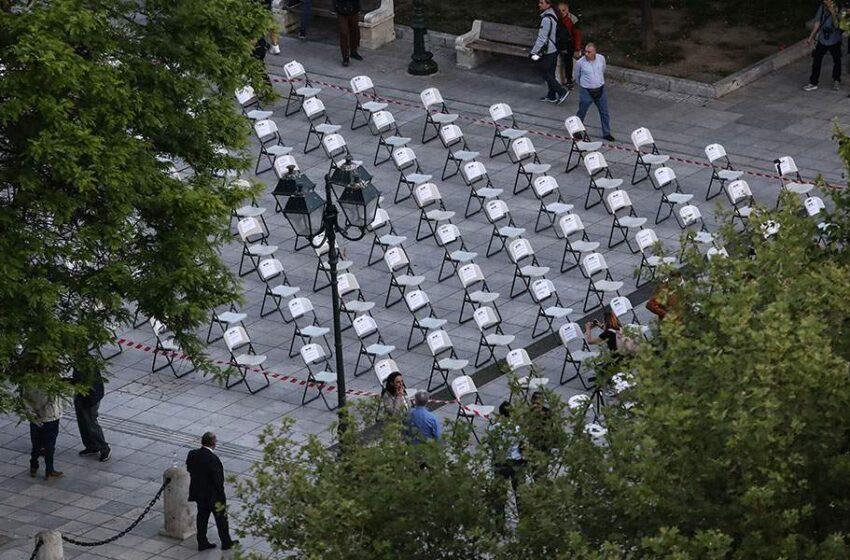 Διαμαρτυρία σε όλη την Ελλάδα – Αδειες καρέκλες σε πλατείες της χώρας (εικόνες)