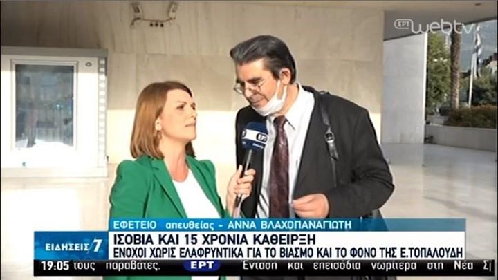 """""""Σκίζει"""" καρδιές ο Γιάννης Τοπαλούδης: Αυτοί θα βγουν κάποια στιγμή, εμείς θα είμαστε ψυχικά νεκροί"""