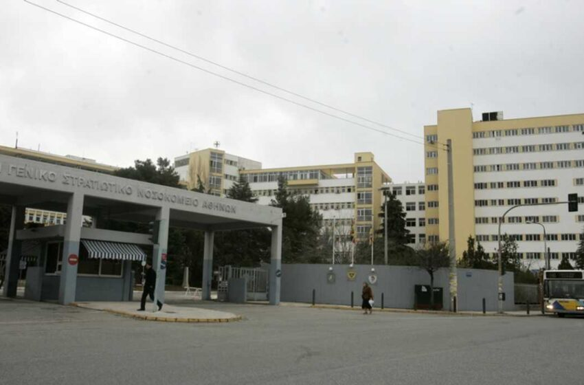 Στο 401 στρατιωτικό νοσοκομείο τα 11 κρούσματα κοροναϊού