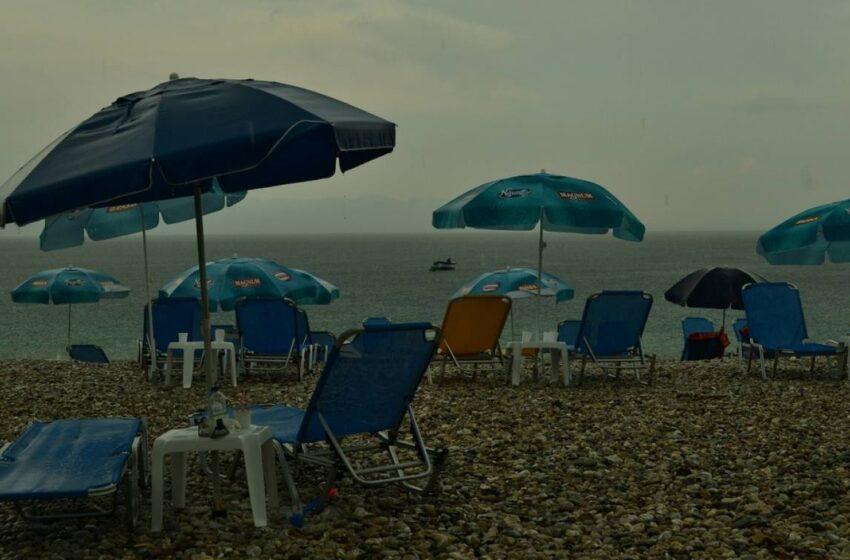 Καταιγίδες μετά το μεσημέρι στην Αττική