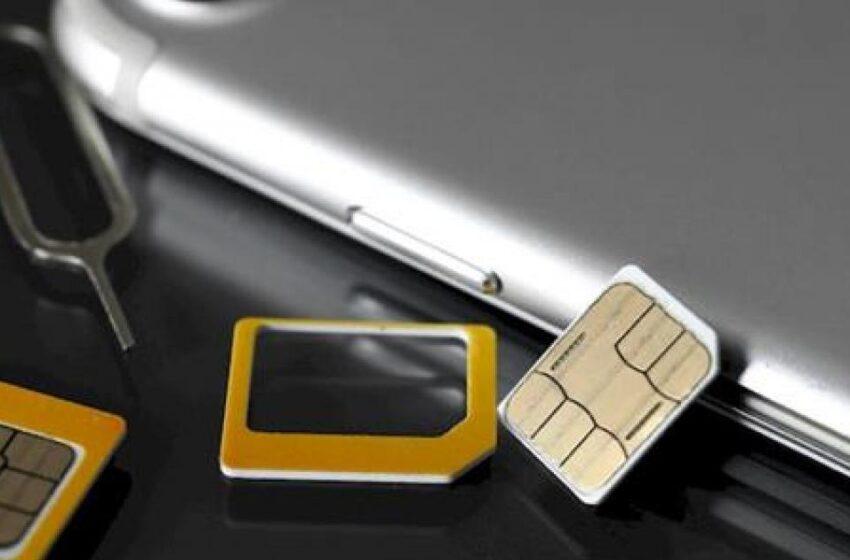Προσοχή: Απάτη με SIM Swapping για να υποκλέπτουν κωδικούς e-banking