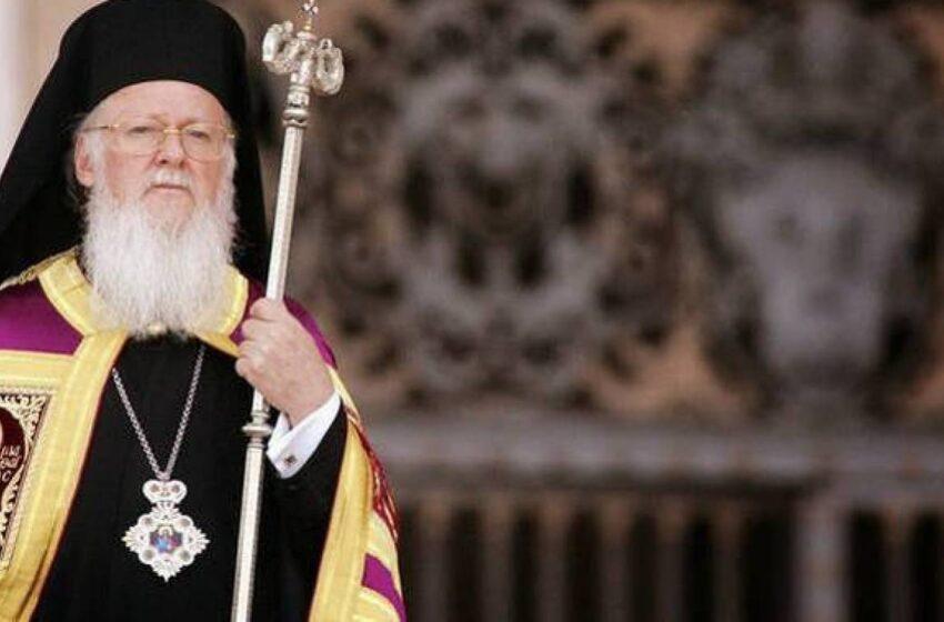 Τουρκικό δημοσίευμα στοχοποιεί τον Πατριάρχη Βαρθολομαίο ως γκιουλενιστή