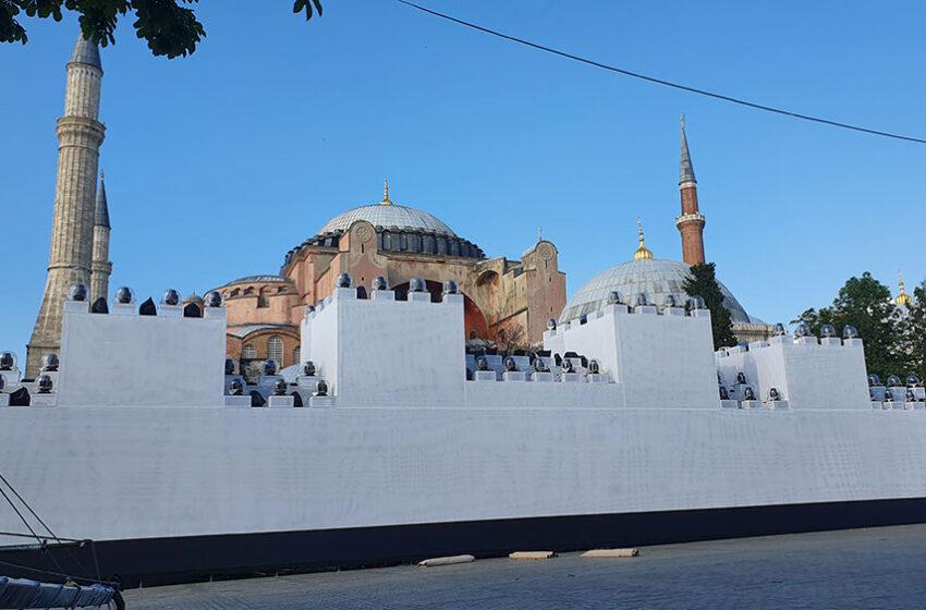Αναβάλλεται η μετατροπή της Αγίας Σοφίας σε τζαμί