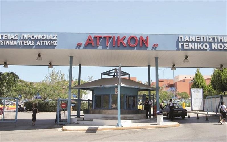 """Παρέμβαση εισαγγελέα ζητούν στο Αττικόν – Οι εργαζόμενοι καταγγέλλουν """"παρανοϊκές επιλογές"""""""
