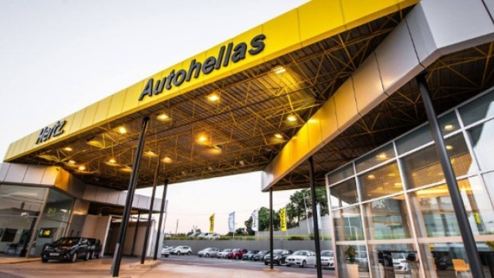 Autohellas: Καμία επίπτωση από την πτώχευση της Hertz Global Holdings