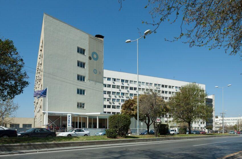 Καλά νέα από το ΑΧΕΠΑ: 40% μειωμένος ο αριθμός των ασθενών με κοροναϊό