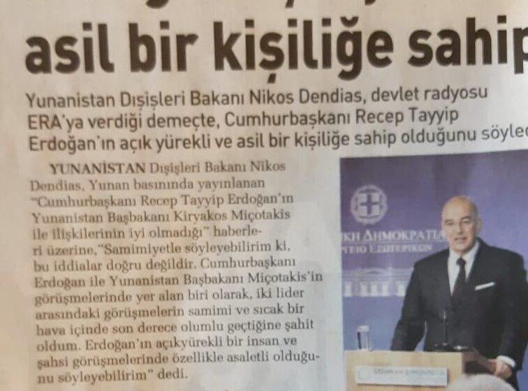 Η Sabah πλέκει το εγκώμιο του Δένδια επειδή (όπως γράφει) μίλησε θετικά για τον Ερντογάν