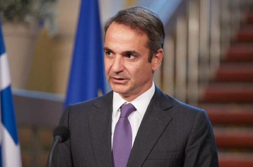 Μητσοτάκης-Κόντε: Σημαντικό βήμα για την ΕΕ η πρόταση για το Ταμείο Ανάκαμψης