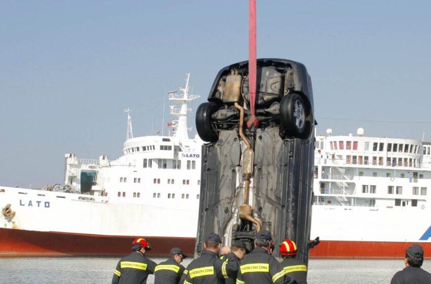 Αυτοκίνητο έπεσε στο λιμάνι του Πειραιά – Δύο τραυματίες