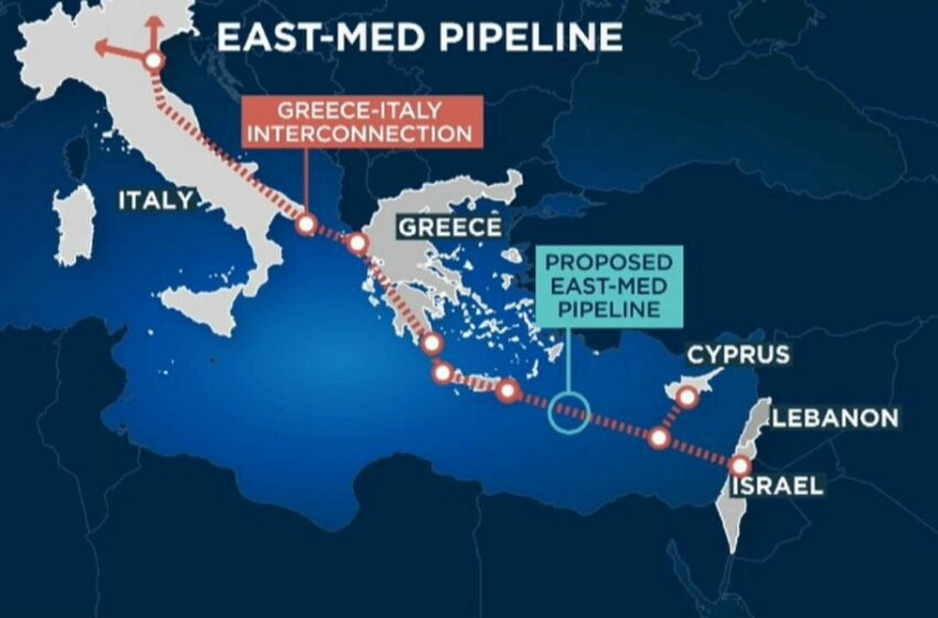 """""""Ναι"""" στον East Med από το υπουργικό συμβούλιο της Κύπρου"""