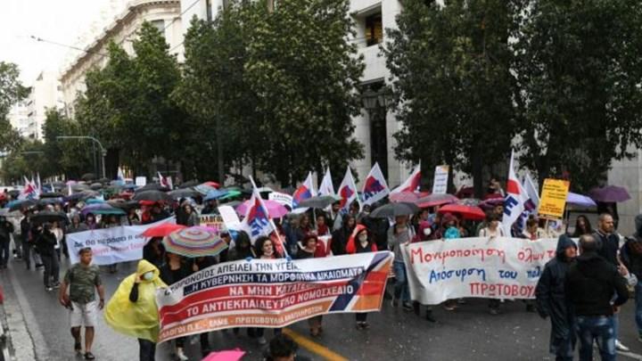 Σε εξέλιξη πανεκπαιδευτικό συλλαλητήριο στην Αθήνα