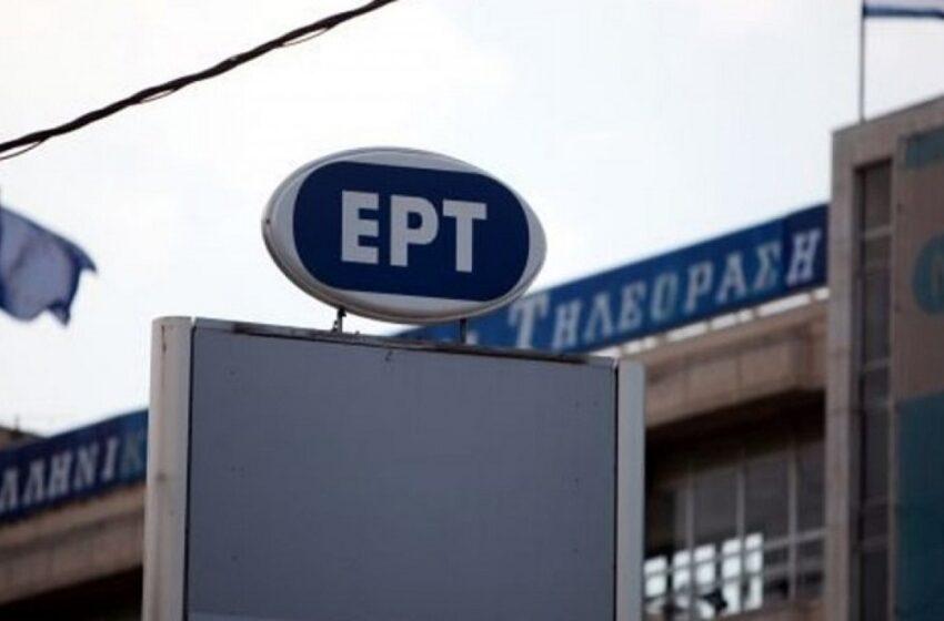"""Γκάφα ολκής από την ΕΡΤ – """"Πέθαναν"""" Θεοδωράκη και Παπά"""
