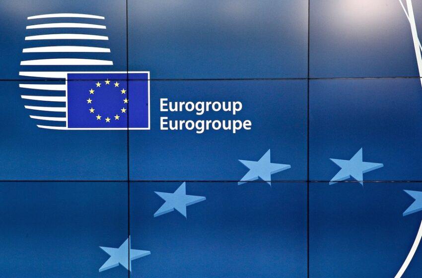 Τα δάνεια μέσω ESM στο σημερινό Eurogroup