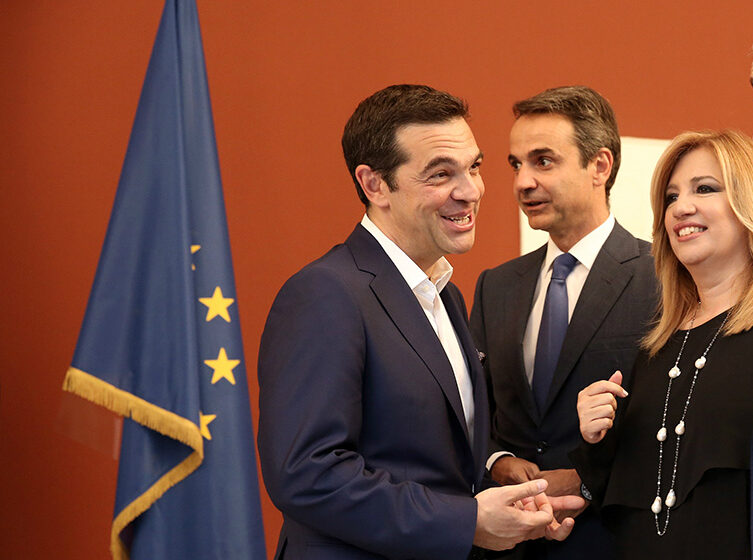 Παρασκηνιακές διεργασίες περί συγκλίσεων σε ΣΥΡΙΖΑ-ΚΙΝ.ΑΛ-Ποια στελέχη της Χ.Τρικούπη θέλει στην κυβέρνηση ο Κυρ. Μητσοτάκης…
