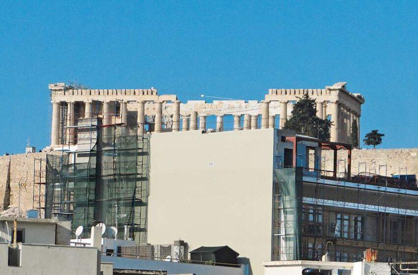 Μειώνεται κατά τρεις ορόφους το ύψος των κτιρίων γύρω από την Ακρόπολη-Η εισήγηση του ΥΠΕΝ