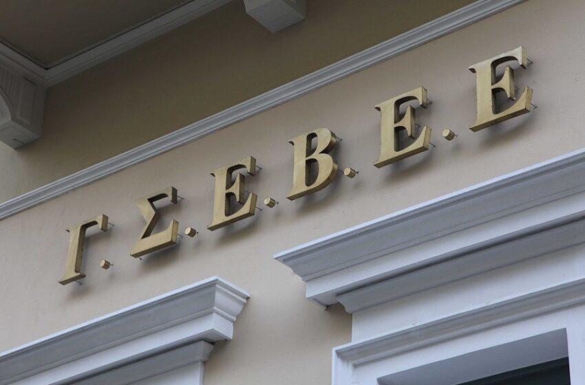 Προειδοποίηση ΓΣΕΒΕΕ: Κινδυνεύουν 250.000 θέσεις εργασίας