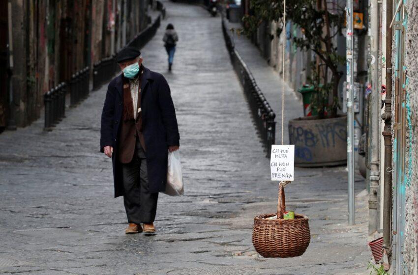 Ιταλία: Η πανδημία φεύγει, η Καμόρα έρχεται